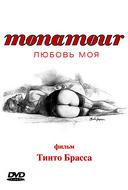 ������ ��� /Monamour/ (2005)