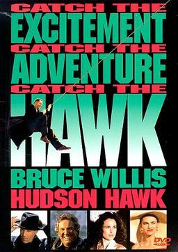 Обложка для Гудзонский ястреб /Hudson Hawk/ (1991)