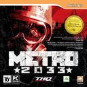 ����� 2033 /Metro 2033/ (2010)