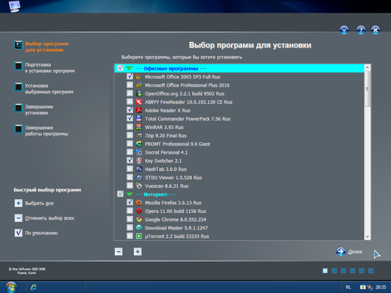 Bs Player Free Download For Windows Xp Sp3 - bertylelectric