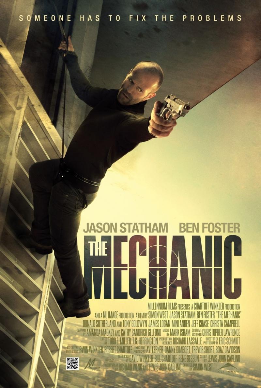 кино механик онлайн смотреть:
