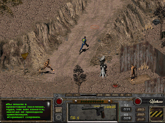 Fallout of Nevada v.0.99 (2011/RUS/PC/Win All). Похожие статьи. Fallout н