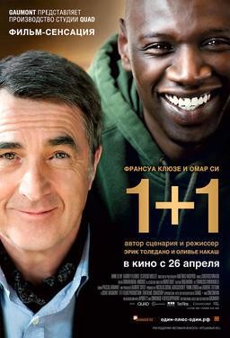 ������� ��� ������������� / 1+1 /Intouchables/ (2011)