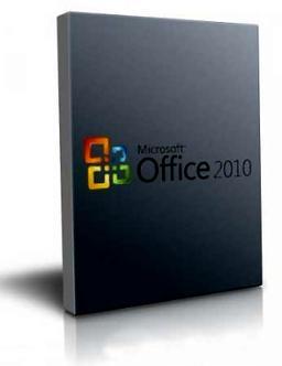 Обложка для Microsoft Office 2010 (2010)