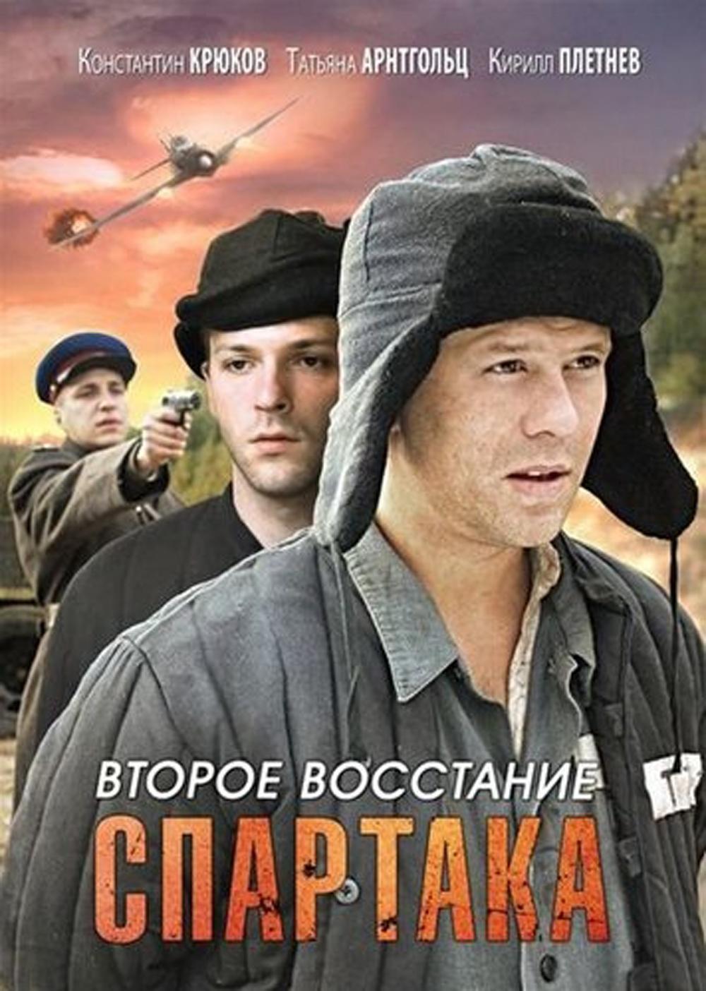 Сех онлайн русский 11 фотография