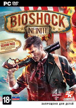 Обложка для Bioshock Infinite - Complete Edition (2013)