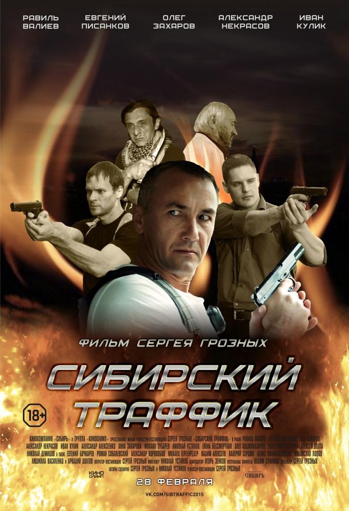 Русские фильмы смотреть онлайн бесплатно | Русские ...