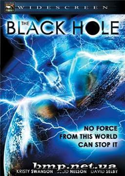 Обложка для Черная дыра /Black Hole, The/ (2006)