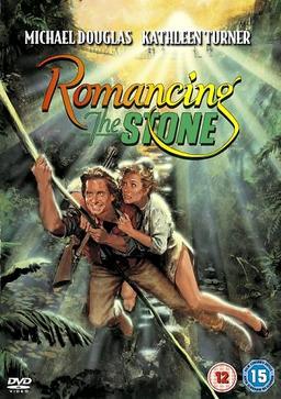Обложка для Роман с камнем /Romancing the Stone/ (1984)