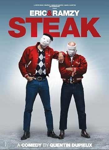 http://image.uamedia.info/0/2/49/25_3_kinopoisk.ru-Steak-569697.jpg