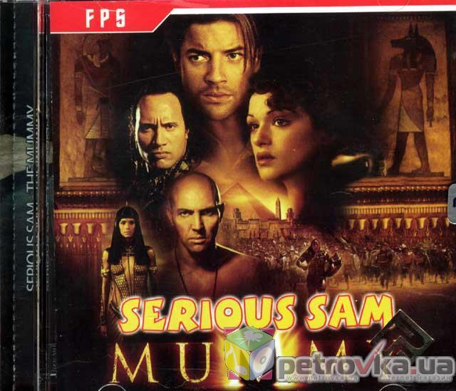 Serious Sam мумия скачать игру - фото 4