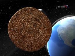 Обложка для 2012. Сбудутся ли пророчества майя? (2008)