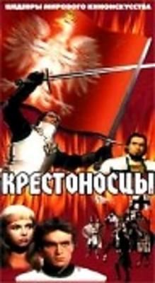 Обложка для Крестоносцы /Krzyzacy/ (1960)