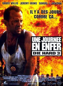 Обложка для Крепкий орешек 3: Возмездие /Die Hard: With a Vengeance/ (1995)