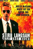Крепкий орешек 3: Возмездие /Die Hard: With a Vengeance/ (1995)