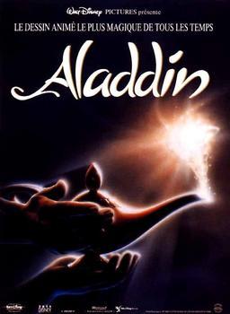 Обложка для Аладдин /Aladdin/ (1992)