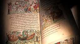 Обложка для Истину можно вычислить. История: наука или вымысел? (2009)