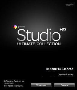 Обложка для Pinnacle Studio 14 HD (2009)