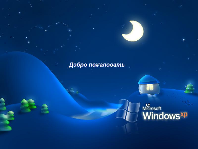windows chip xp 2013 скачать торрент