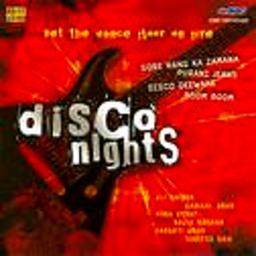 Обложка для Disco Nights (2002)