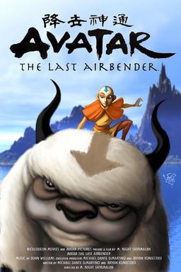 Обложка для Аватар: Легенда об Аанге. Трилогия /Avatar: The Last Airbender. Trilogy/ (2005)