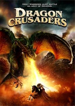 Обложка для Драконьи крестоносцы /Dragon Crusaders/ (2011)