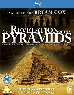 Обложка для Откровения пирамид /The Revelation of the Pyramids/ (2010)