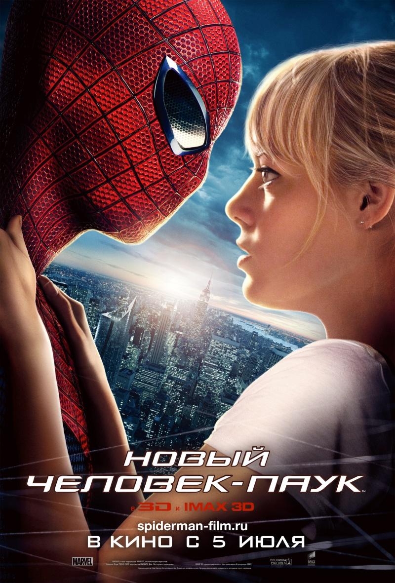 Скачать фильм человек паук 1 через торрент.