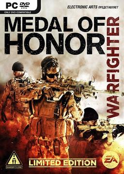 Обложка для Medal of Honor: Warfighter (2012)