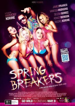 Обложка для Отвязные каникулы /Spring Breakers/ (2012)