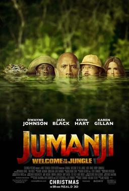 Обложка для Джуманджи: Зов джунглей /Jumanji: Welcome to the Jungle/ (2017)