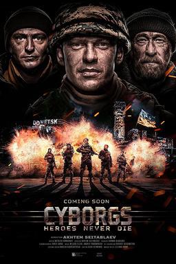 Обложка для Кіборги /Cyborgs: Heroes Never Die/ (2017)