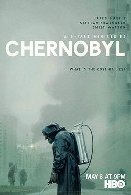 Обложка для Чернобыль /Chernobyl/ (2019)