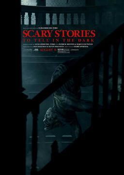 Обложка для Страшные истории для рассказа в темноте /Scary Stories to Tell in the Dark/ (2019)